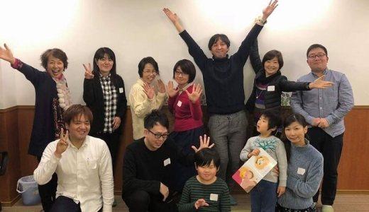 18.02.24(土)いいこと学級、第2回 開催!!@阪神御影駅 by医療ソーシャルワーカー