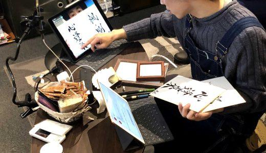 【ジブンメディア】ソーシャルコマース(ライブショッピング)説明会!開催後レポート(18.12/6)