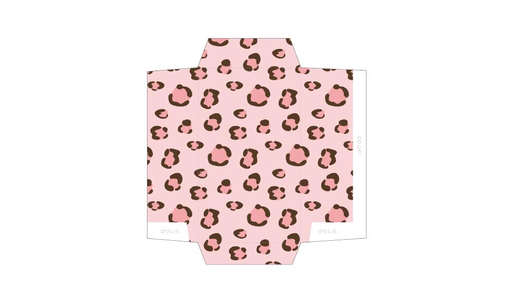 アニマルパターン!ヒョウ柄のポチ袋 ピンクバージョン