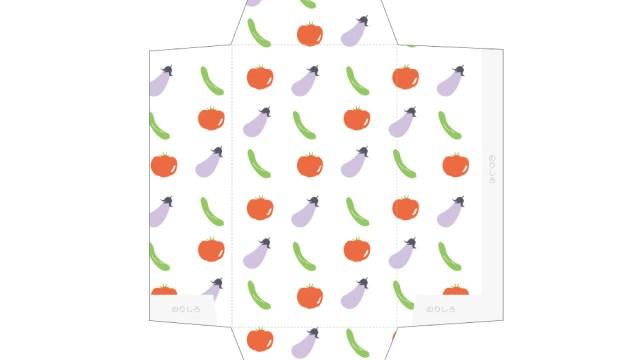 トマト、きゅうり、なすび。夏野菜柄のポチ袋