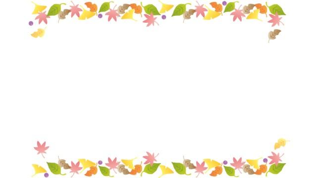 カラフル落ち葉の包装紙