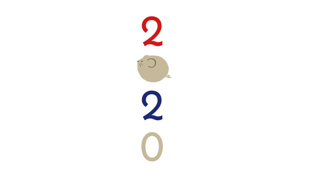 キュートなねずみで2020年の幕開け!包装紙