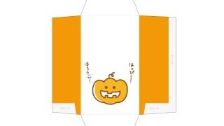 ハロウィンのポチ袋2