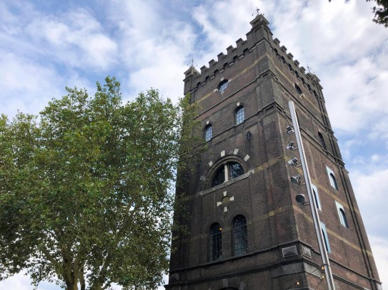 Watertoren Den Bosch Waar is Aimy