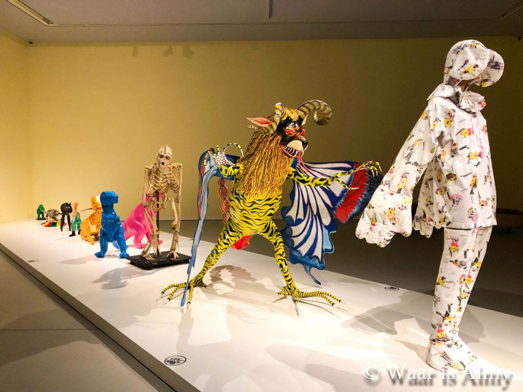 Groninger museum - Waar is Aimy