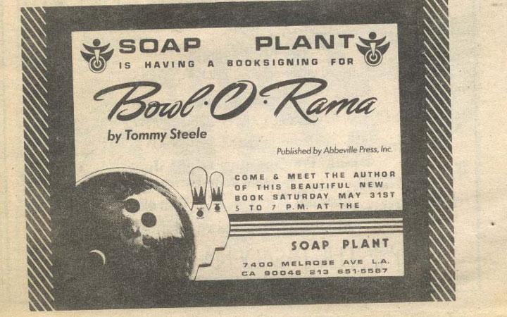 1983 - Bowl-O-Rama Ad