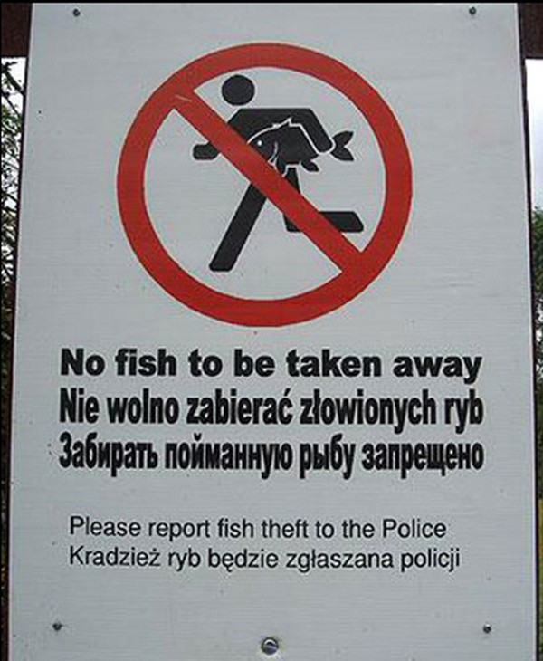 17 funniest road signs ever 07 17 Funniest Warning Giving Signs Ever Found