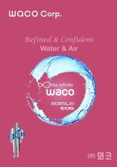 WACO Corp Catalogue(English)