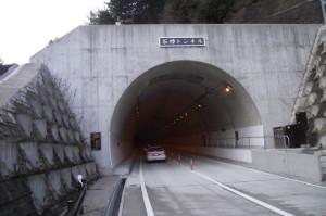 石博トンネル