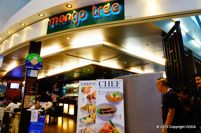 スワンナプーム国際空港 飲食店