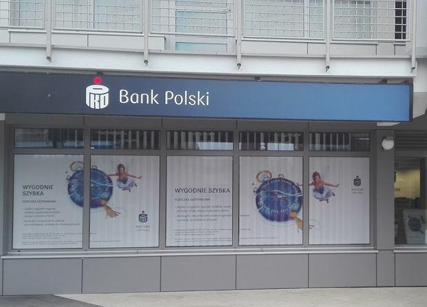 銀行が3歳時のトイレの使用を禁止