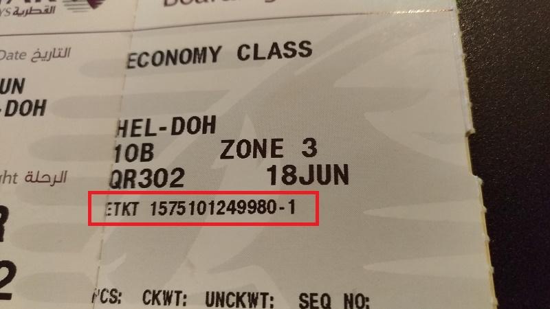 e-ticket ドーハ カタール航空