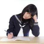 中学生必見!勉強のやる気を出す方法!目から鱗のこんな方法