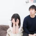 夫の単身赴任が辛い…と考えるよりも考え方を変えてみては!