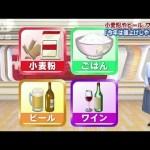 新年から食品値上げ相次ぐ 物流コスト上昇の指摘も(18/01/05)