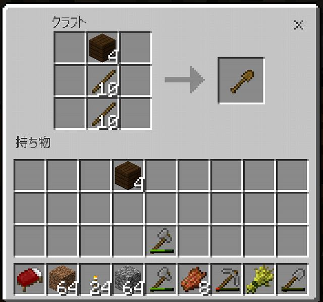 Minecraft_ Windows 10 Edition 2017_02_15 21_49_33