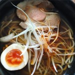 Kit ramen especial sample