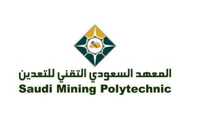 لمعهد السعودي للتعدين يعلن عن تدريب منتهي بالتوظيف في شركة جاك رايك الرشيد