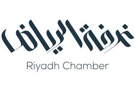 غرفة الرياض تعلن عن  385 وظيفة شاغرة -للرجال وللنساء ابتداء من حملة الابتدئيه فما فوق