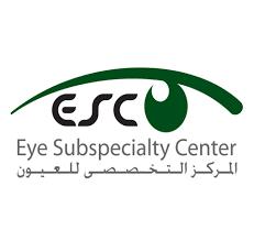 مطلوب ممرضات للعمل في المركز التخصصي للعيون