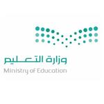 تعلن الإدارة العامة للتعليم بمحافظة الباحة عن توفر (42) وظيفة شاغرة للرجال والنساء