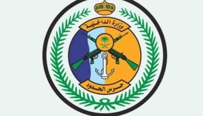 اعلان نتائج القبول النهائي الالتحاق بالخدمة العسكريه