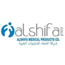 شركة الشفاء لصناعة المنتجات الطبية تعلن عن وظائف وبرنامج تدريبي