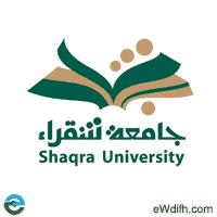 جامعة شقراء تعلن فتح القبول في برامج الدراسات العليا 1442هـ