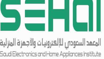 المعهد السعودي للإلكترونيات يعلن عن تدريب وتوظيف لحملة الثانوية العامة فما فوق