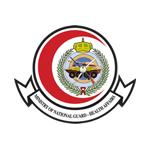 مدينة الملك عبدالعزيز الطبية في الحرس الوطني تعلن برامج توظيف للجنسين