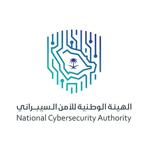 هيئة الأمن السيبراني تعلن عن برنامج تدريب مجاني مكثف مع شهادة احترافية