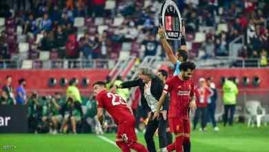 Photo of بسبب كورونا.. الفيفا يقر تغييرا غير مسبوق في تاريخ كرة القدم