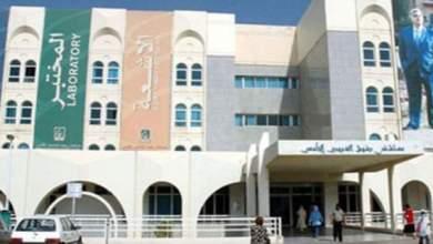 Photo of تقرير مستشفى الحريري: المصابون 63 والمشتبه باصابتهم 13 وحالة واحدة حرجة