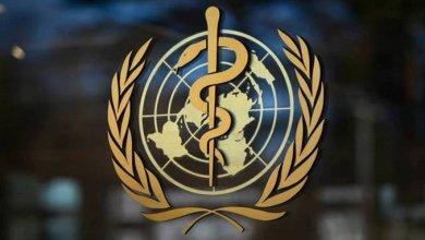 Photo of منظمة الصحة: انتشار الوباء يتسارع ولم يبلغ ذروته بعد