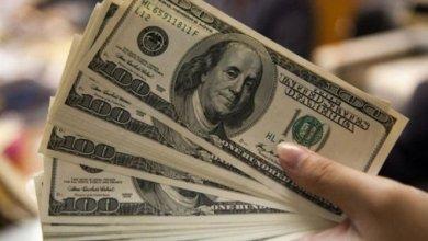 صورة هذه هي أسباب تراجع سعر الدولار في السوق السوداء