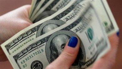 Photo of إنخفاض الدولار في السوق السوداء