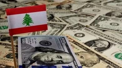 صورة بينها لبنان.. تعرفوا الى الدول الخمس الأكثر مديونية في العالم