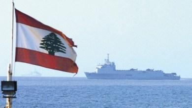 صورة لبنان… الغاز والنفط والممانعة