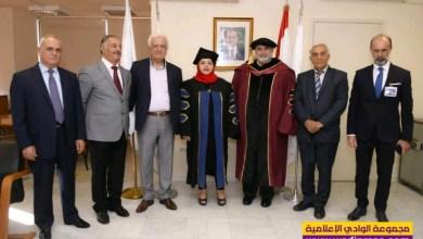 صورة دكتوراه بدرجة جيد جدا ل ماهرة مروة. مهداة للامام المغيب موسى الصدر.