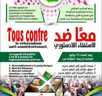 موريتانيا:ثلاث مسيرات متزامنة للمعارضة رفضا للتعديلات الدستورية
