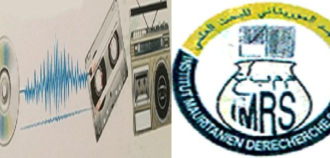 إطلاق موقع إلكتروني يهتم بالتراث المروي بموريتانيا
