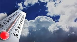مقاييس الأمطارفي ولاية اترارزة خلال الأربعة والعشرين ساعة الماضية