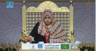 فتاة من واد الناقة تتألق في جائزة دولية للقرآن الكريم