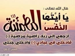 أمَّ الناس في صلاة الجمعة.. ثم قبضه الله قبل العصر