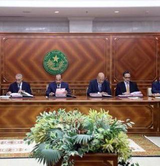 البيان الصادر في اعقاب اجتماع مجلس الوزراء