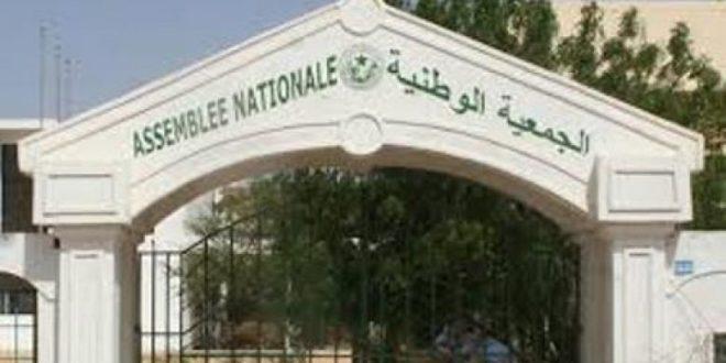 البرلمان الموريتاني يصادق على قانون منع التدخين(تفاصيل)