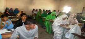 واد الناقة: جميع المؤهلين للدورة الثانية للباكالوريا مدعوون لمركز في نواكشوط