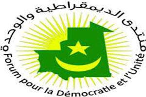 المنتدى يدين اعتقال المترشحين ويصف المسار الانتخابي بالمنحرف