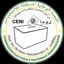 توزيع المسجلين للانتخابات على مكاتب بلدية واد الناقة المركزية
