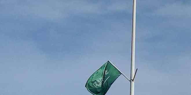 رفرفة الأعلام السعودية بسماء نواكشوط ترحيبا بولي العهد